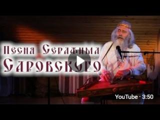 🌞Поглажу ладошкой Землю свою 🎵 Любослав. Старинная песня под гусли в исполнении Александра Субботина