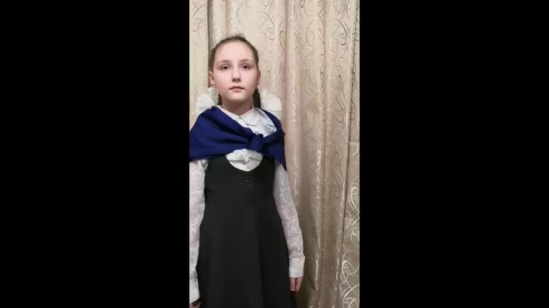 Безух Алина
