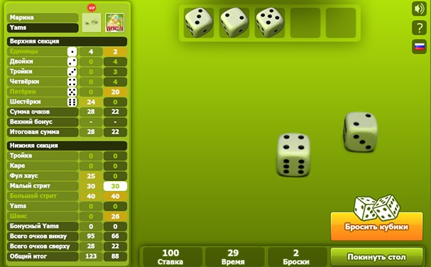 играть онлайн покер на костях