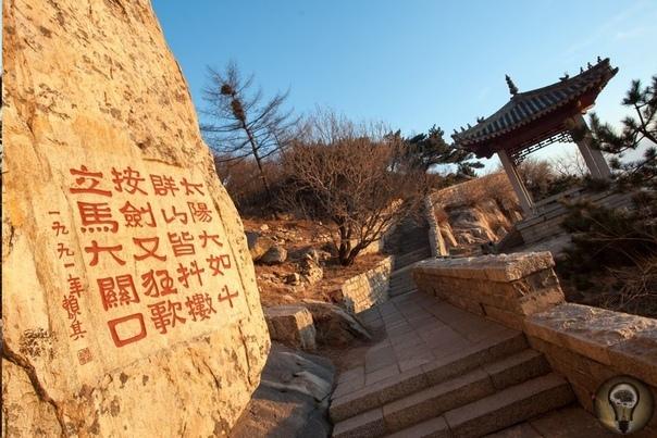"""Найдена древняя """"инструкция"""" по строительству Великой китайской стены"""