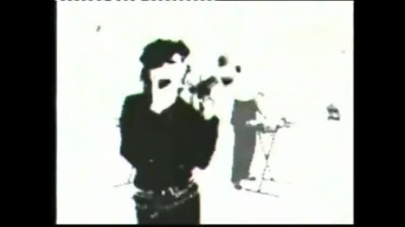 Funky Groove Shiny Disco Balls Verano 2003 Oid Mortales