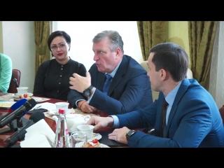 Пресс-завтрак с губернатором
