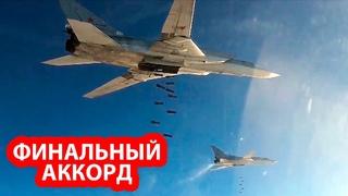 Российская армия окончательно закроет вопрос о существовании Украины уже в этом году