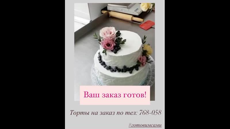 Изысканные десерты от кофейни Ukhta
