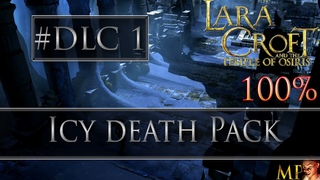 Lara Croft and the Temple of Osiris: DLC - Icy Death Pack   Single Player