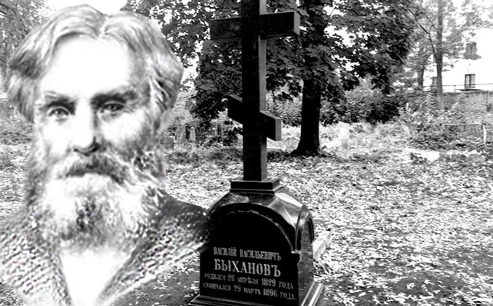 Прогулки среди могил: Евдокиевское кладбище  — Изображение 1