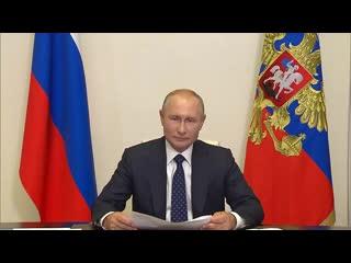 Президент России Владимир Путин провёл очередное совещание с членами Правительства.