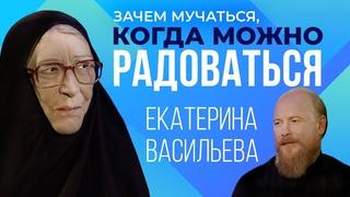 Инокиня Василисса (Екатерина Васильева) - эксклюзивное интервью после пострига / 153ГОРЫ