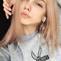 Личная фотография Владлены Лютой