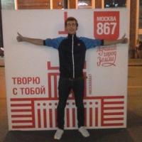 Фотография Dima Masel ВКонтакте