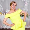 Милена Лова