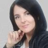 Алена Ищук