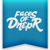 Faces of Dnepr   lifestyle