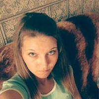 Фотография страницы Натальи Пятыркиной ВКонтакте