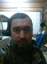 Вадим ефремов marina rodina