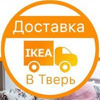 Фотография Максима Максима ВКонтакте