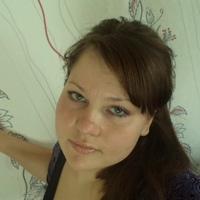 Фотография страницы Марии Атаманкиной ВКонтакте