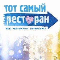 Фотография анкеты Максима Максимова ВКонтакте