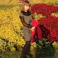 Личная фотография Ирины Кузнецовой