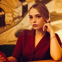 Наталья лебедь пдн как устроиться девушке на работу