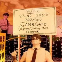 23.02 | 20:00 GameGate (Chiptune/8bit) @Успех