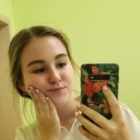 Фотография страницы Лизы Сторожевой ВКонтакте