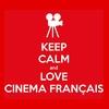 Французское кино & Festival de Cannes
