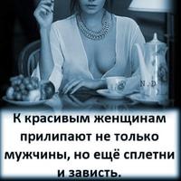 Личная фотография Виталины Макаренко