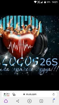 LOGOS26S