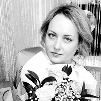 Фотография Светланы Медведевой ВКонтакте