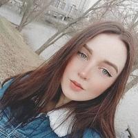 Фото Катерины Курилкиной