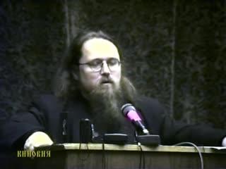 """Диакон Андрей Кураев: """"Почему Бог воюет с богами"""""""