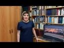 Диалектная речь Шадринского края (информант Зоя Ухалова)