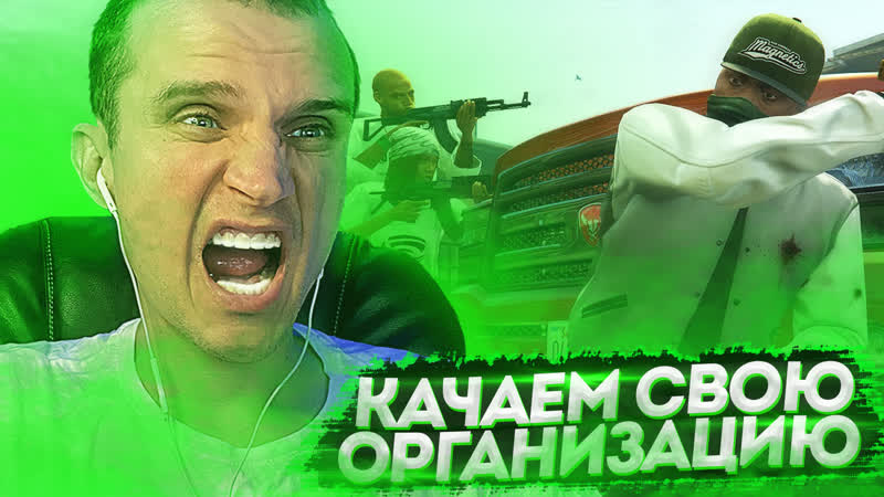 ВОЙНА В ГЕТТО НОВЫЕ ТАЧКИ Денчик стримит GTA 5 RP