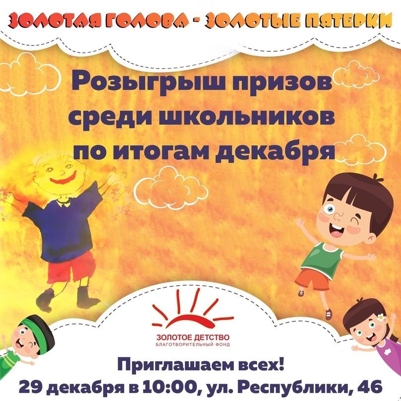 Топ мероприятий на 27 — 29 декабря, изображение №35