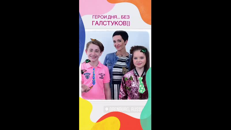 Рутгер Гарехт и Дарина Ливанова