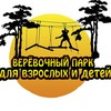 """Верёвочный парк на Загородной Корчме """"Будзьма"""""""