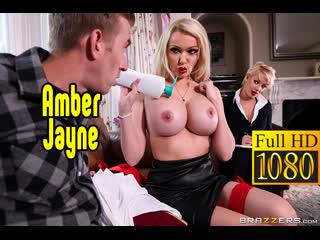 [Brazzers] Amber Jayne  big tits, anal, brazzers, sex, porno, blowjob,milf порно секс милфа анал минет большие сиськи