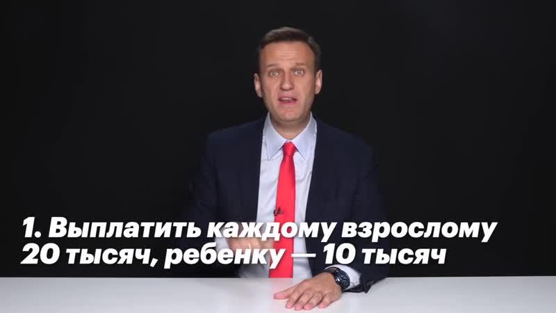 У главврача Коммунарки диагностировали коронавирус Навальный призывает к решительным действиям