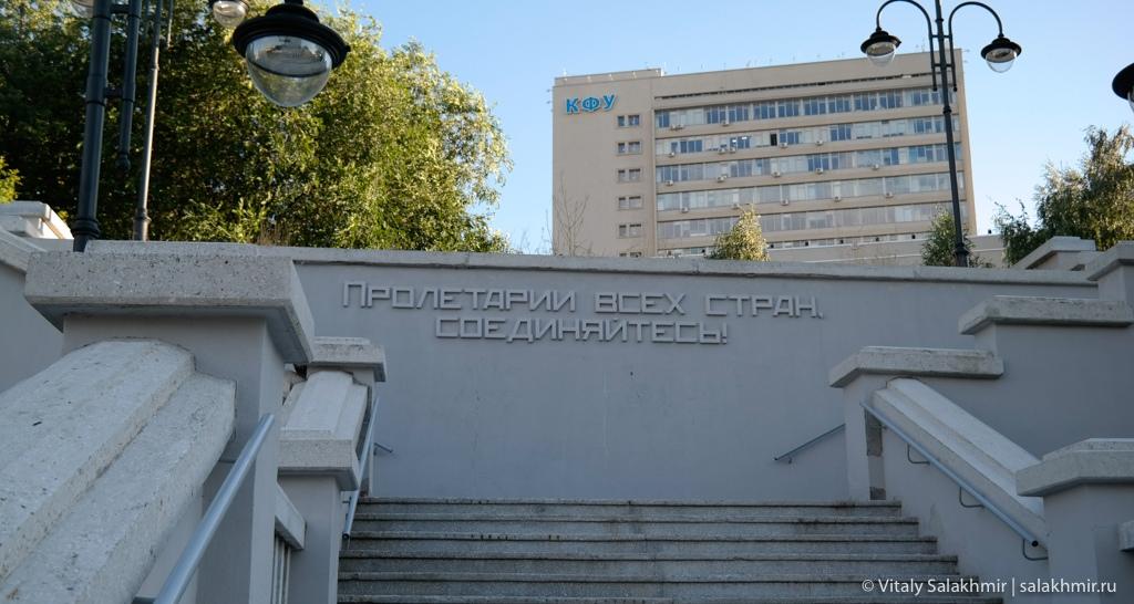 Казанский Федеральный Университет, Казань 2020