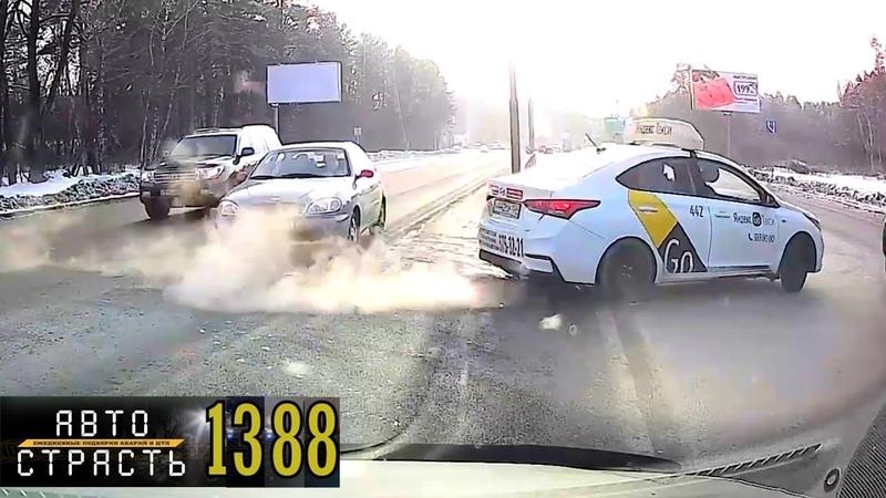 ТП и Аварии Новые Записи с Видеорегистратора за 03 12 2020 Видео № 1388