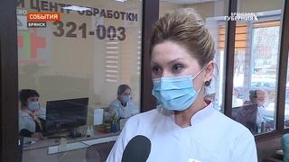 В Брянской горбольнице №1 более 600 человек прошли томографию
