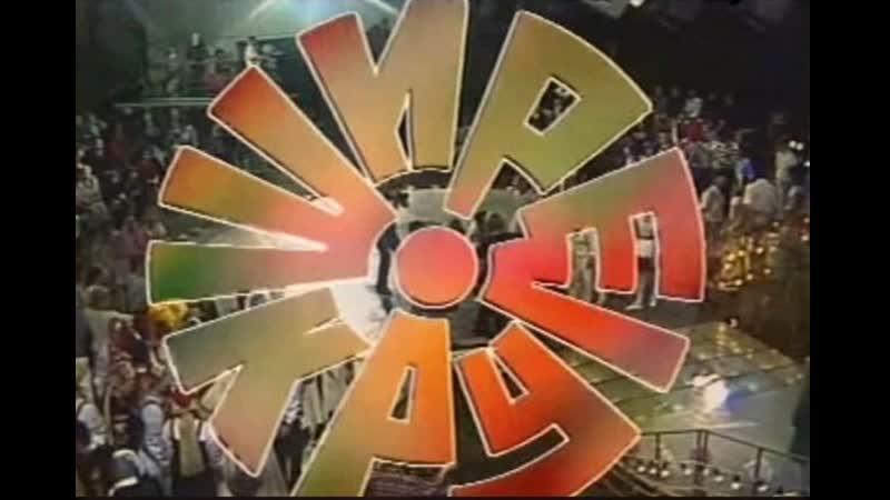 Шире круг 1986 Ярослав Евдокимов Снимок в газете