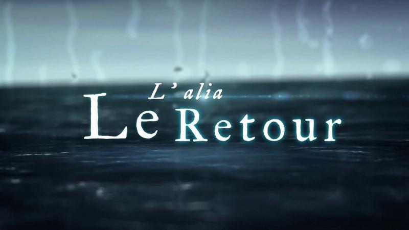 Allez les nationalistes algériens aidez votre pays quittez la France faites votre ALIA
