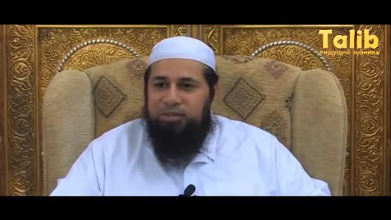 Пророк Мухаммад ﷺ и изменения во Вселенной Шейх Абу Юсуф Рияд аль Хакк