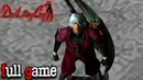 Devil May Cry 1 HD (PS4 Pro 1080p 60fps) Longplay Walkthrough FULL Gameplay