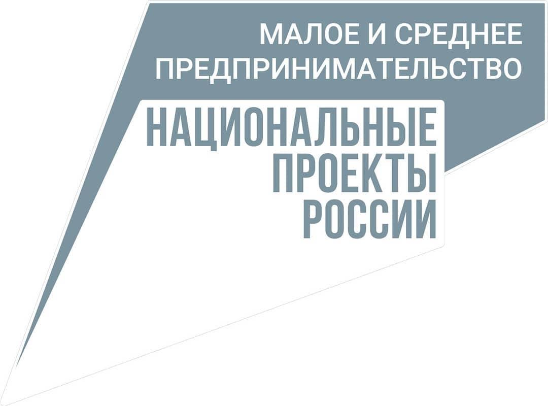 Петровские старшеклассники прошли в следующий этап образовательного проекта «Малое и среднее предпринимательство»