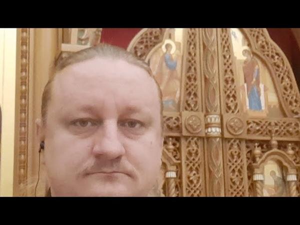 Люди будут издыхать от страха и ожидаемых бедствий прот Сергий Воронкин