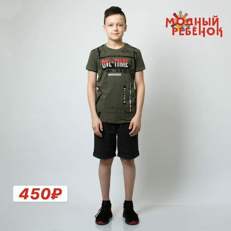 Футболки для мальчиков в сети магазинов МОДНЫЙ РЕБЁНОК