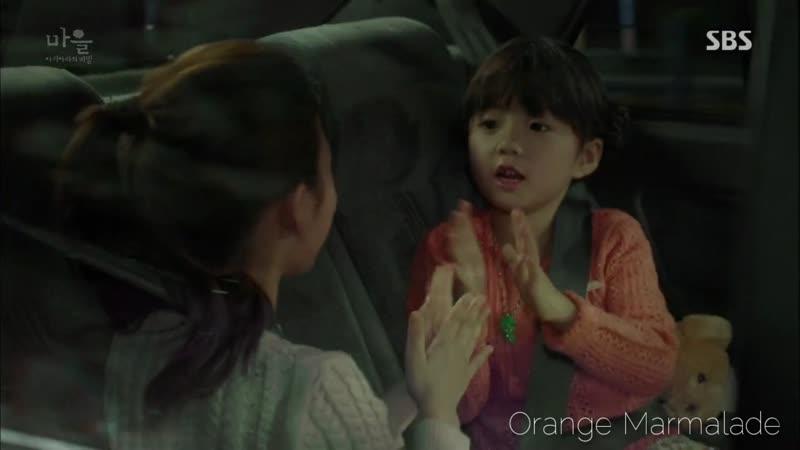 Отрывок из дорамы Деревня Секрет Ачиары Сон 02 серия Озвучка STEPonee